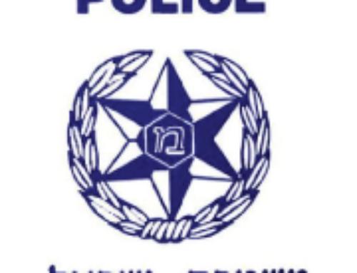 Israeli National Police