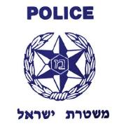 תוצאת תמונה עבור לוגו משטרת ישראל