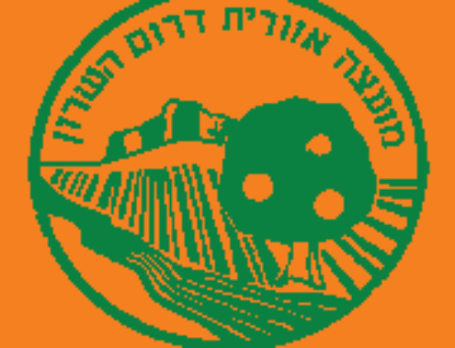 Drom Hasharon Regional Council