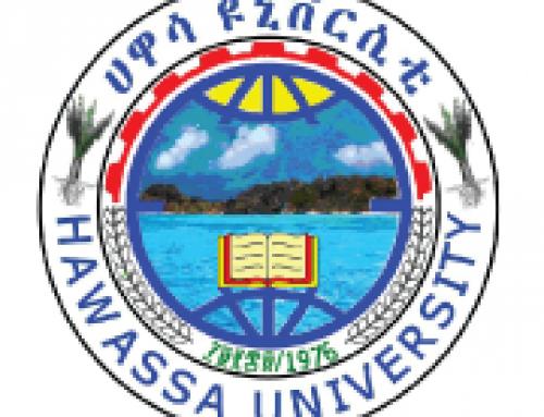 אוניברסיטת Hawassa אתיופיה