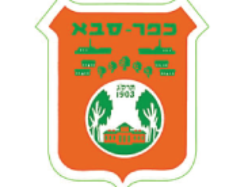 Kefar Saba Municipality
