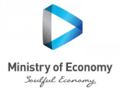 משרד הכלכלה