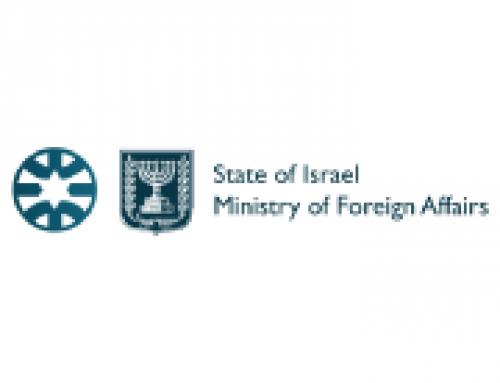 משרד החוץ